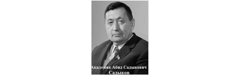 Реферат на тему ученые химики узбекистана 3314