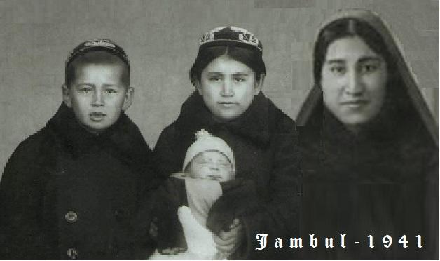 Джамбул - 1941 [Городская фотография]