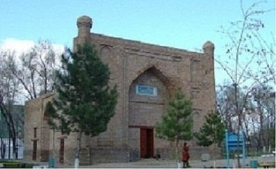 Мечеть Карахана [Интернет]