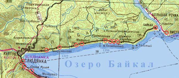 Иркутск в Листвянку на