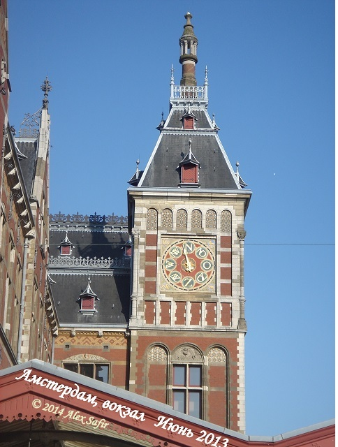 Амстердам оргии в церкви