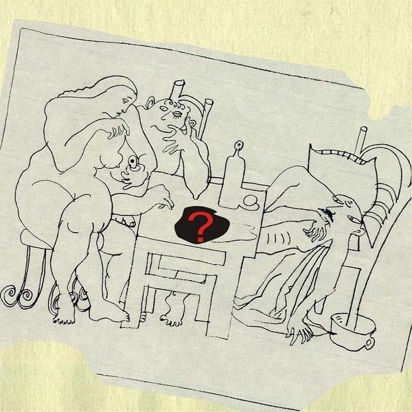 Фуй в письке 7 фотография