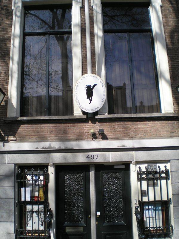 В Амстердаме гуляем сами по себе []