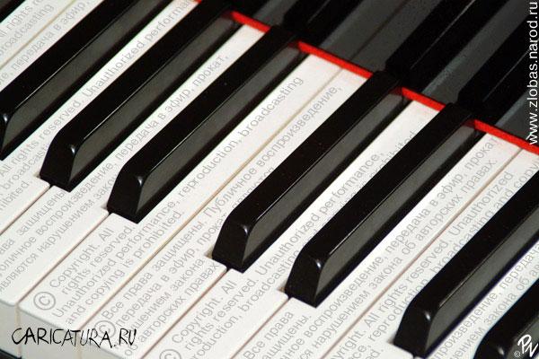 snyal-telku-igral-huem-na-pianino