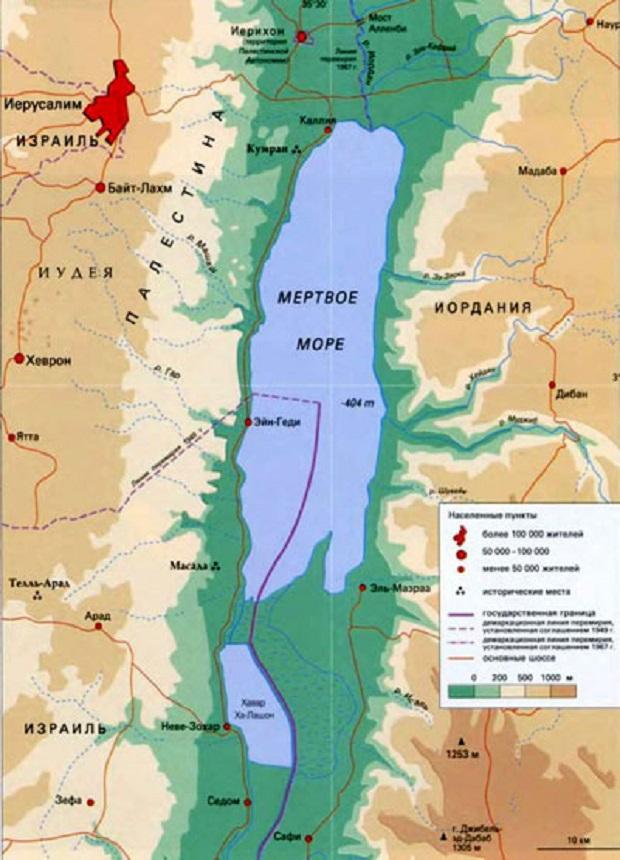 Мертвое море на карте мира на русском