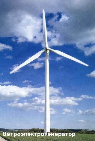 Ведь элемент ветра и есть та самая электрическая энергия, энергия электрического тока.  Отапливать мы его будем...
