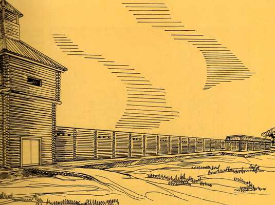 Челябинская крепость - 1736 год []