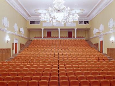 Концертный зал имени