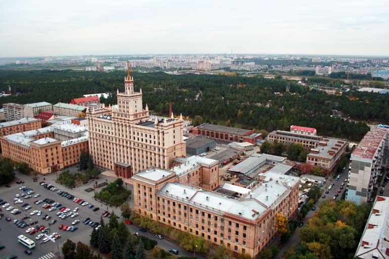 Челябинск все для фото