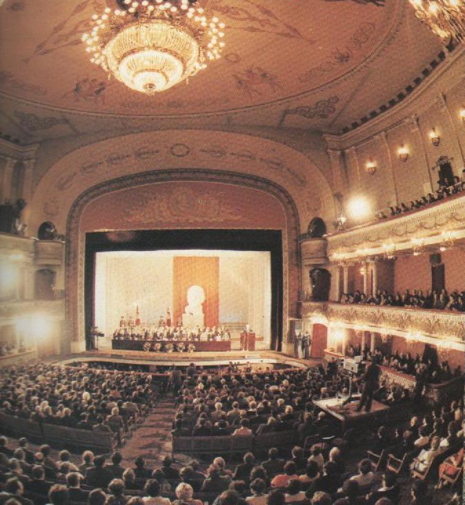 Челябинск - обратный билет