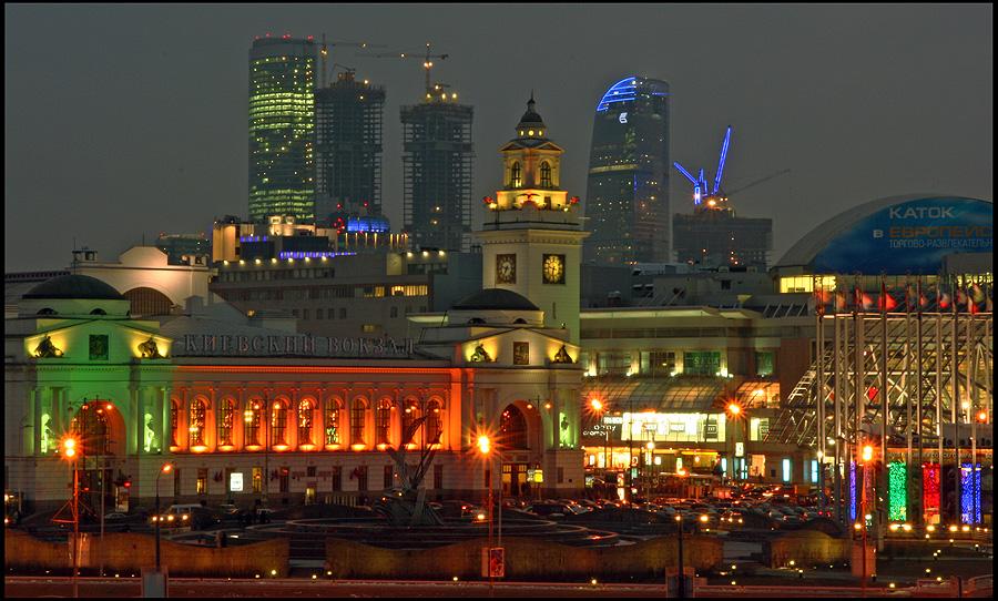 Киевский вокзал []