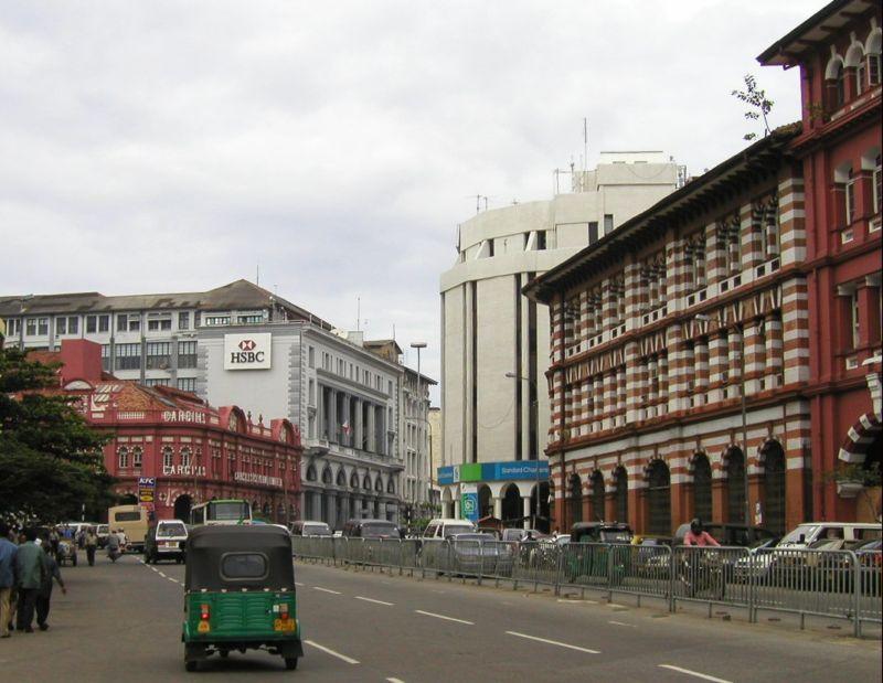 Коломбо - Глазная больница []