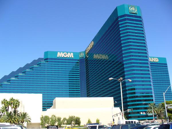 работники казино названия