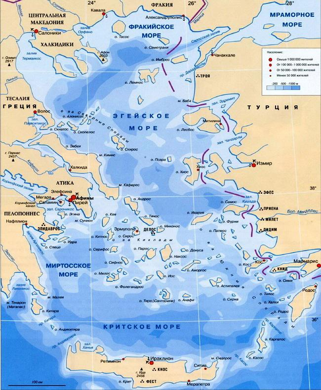 острова Родос происходили