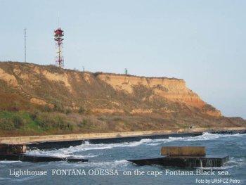 маяк на Большефонтанском мысу. Типичный вид естественного обрыва []