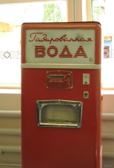 автомат без выбора сиропов