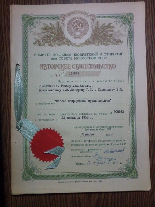 Получить медицинскую книжку в Москве Ивановское быстро и недорого